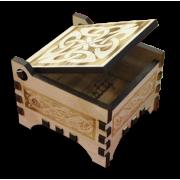 Úložná škatuľka